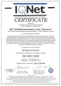 Certificate ISO 9001 IQNet 2017