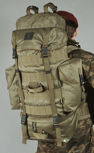 Боевой секционный рюкзак «лось» м55а переноски рюкзаки для животных