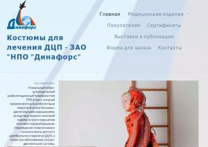 atlant.dynaforce.ru
