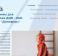 Update website for medical products atlant.dynaforce.ru