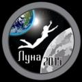 ЛУНА-2015
