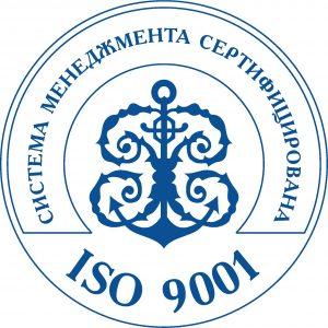ISO 9001_rus 1